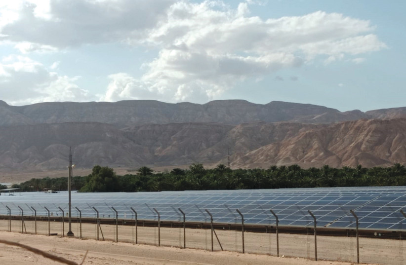 The solar field at Kibbutz Ketura. (photo credit: LINDA GRADSTEIN)