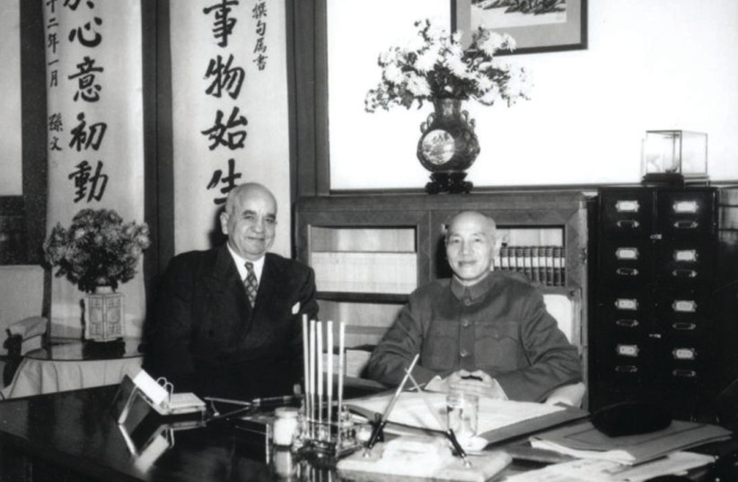 'Two-Gun Cohen' and Chiang Kai-shek, circa 1950 (photo credit: COLLECTION OF VICTOR D.COOPER)