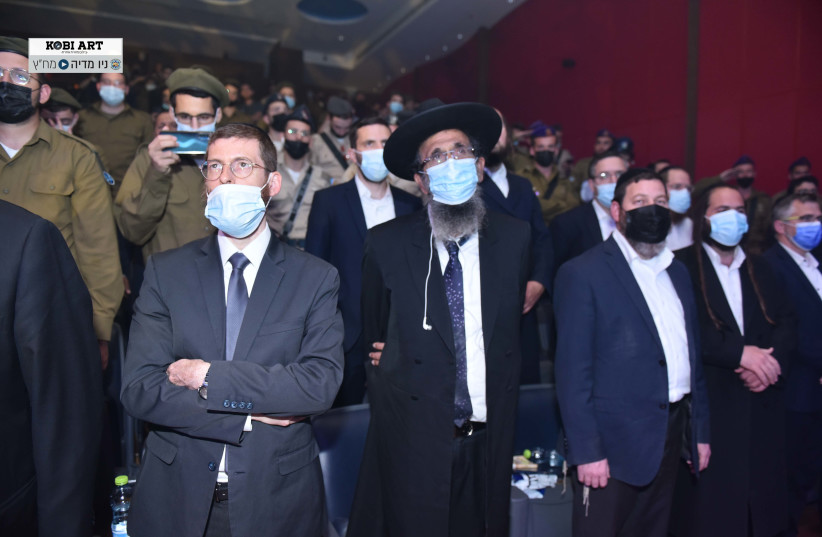 The Netzach Yehuda Association's ceremony honoring fallen haredi IDF soldiers. (photo credit: NETZACH YEHUDA ASSOCIATION)