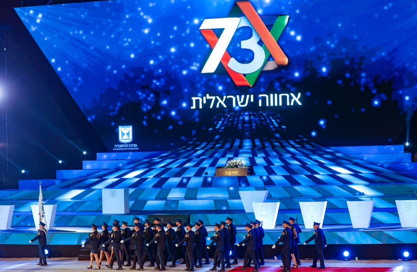 The main rehearsal of the 73 anniversary Independence Day ceremony, held at Mount Herzl, Jerusalem on April 14, 2021. (photo credit: YONATAN SINDEL/FLASH90)