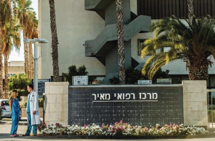 Meir Medical Center (photo credit: RAMI ZARNEGAR)