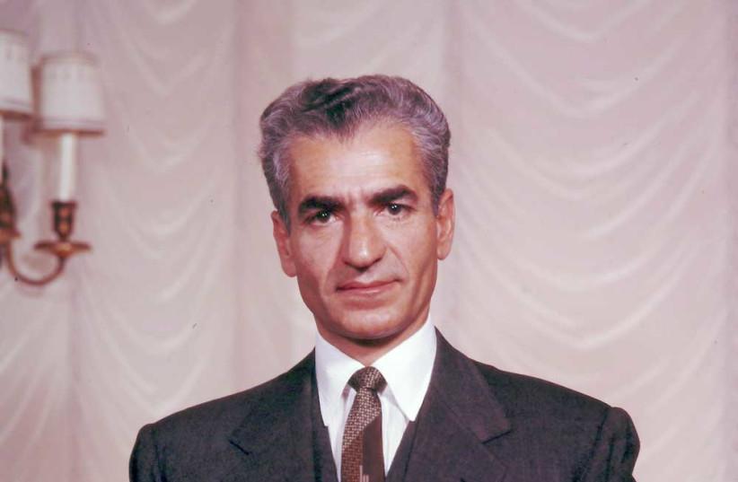Shah of Iran Mohammad Reza Pahlavi. (photo credit: Wikimedia Commons)
