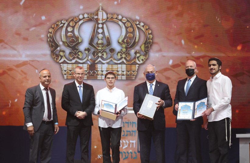 Gilad Abrahomov, 16, wins the 2021 International Bible Quiz for Youth on Israel's 73rd Independence Day, April 15, 2021.  (photo credit: ITZIK BLANITZKI)