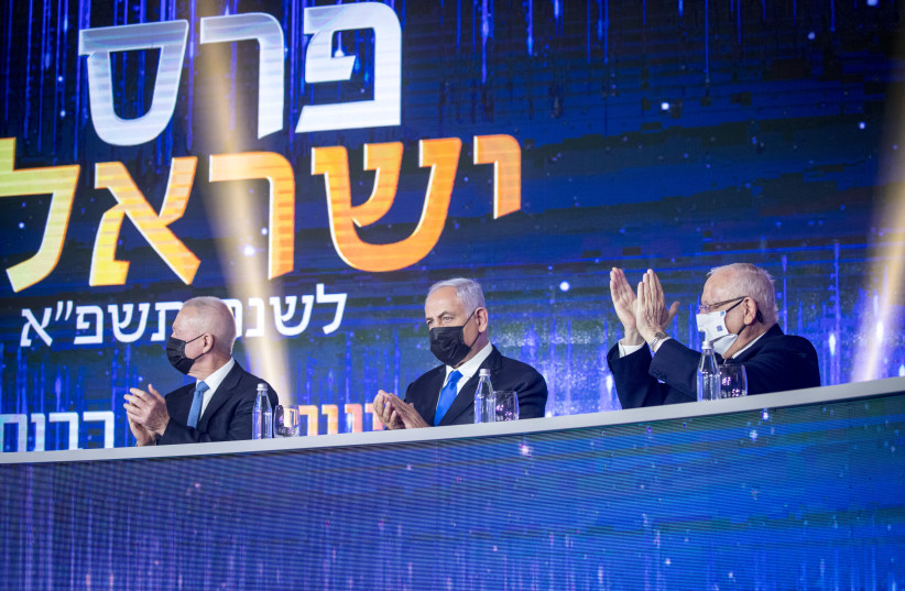 Prime Minister Benjamin Netanyahu and President Reuven Rivlin and Education Minister Yoav Galant attend the Israel Prize ceremony in Jerusalem, prior to Israel's 73 Independence Day, on April 05, 2021.  (photo credit: OLIVIER FITOUSSI/FLASH90)