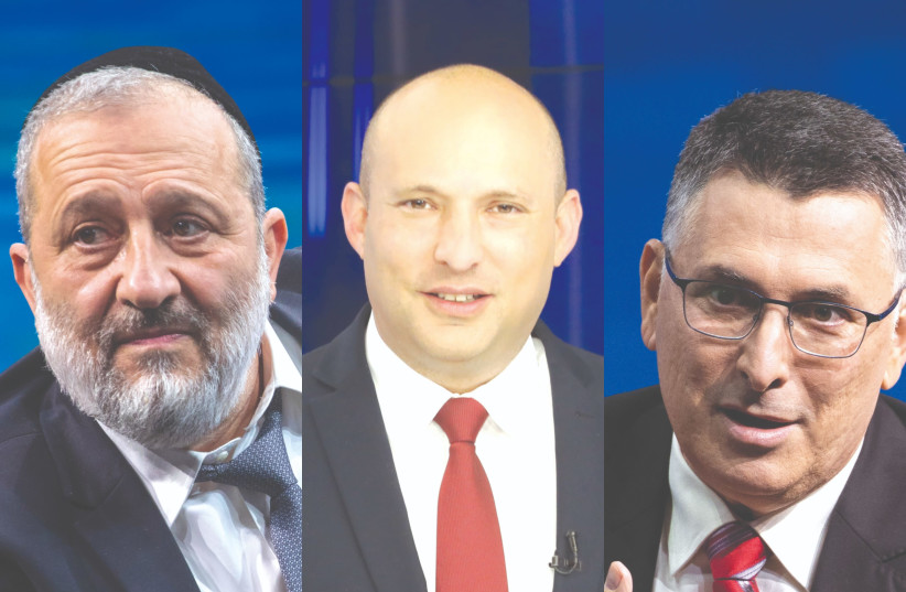 ARYE DERI, Naftali Bennett and Gideon Sa'ar are all trying to punch above their electoral weight class. (photo credit: OLIVIER FITOUSSI/FLASH90/MARC ISRAEL SELLEM/THE JERUSALEM POST/YONATAN SINDEL/FLASH90)