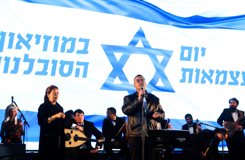Independence Day event held at the Museum of Tolerance in Jerusalem (photo credit: DAVID WEIL PHOTOGRAPHY)