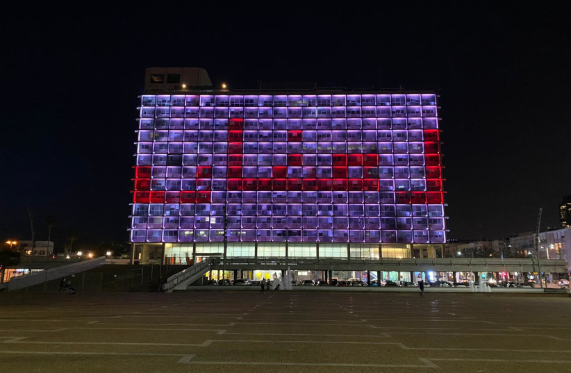 Tel Aviv Municipality building lights up with a message for Ramadan (photo credit: TEL AVIV MUNICIPALITY)