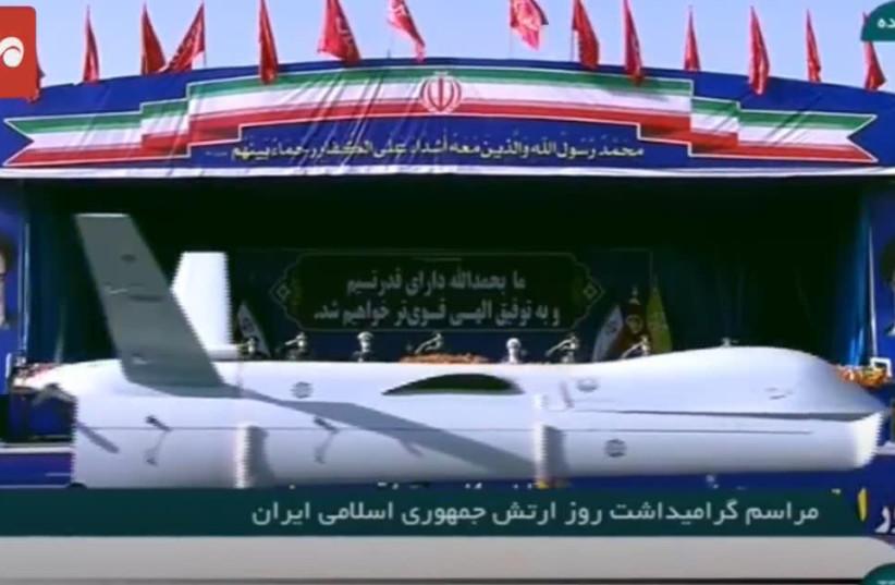 Drone exposé lors du défilé de la fête de l'armée en Iran, le 18 avril 2021 (Crédit photo: SCREENSHOT/MEHR NEWS)