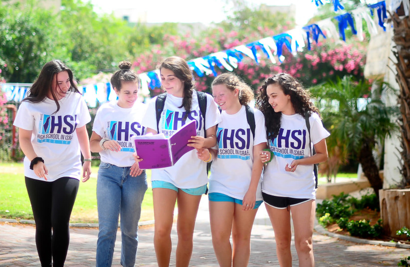 High School in Israel helps students prepare for academic success in college (photo credit: JNF USA)