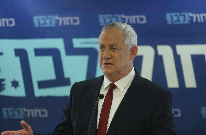 Defense Minister Benny Gantz. (photo credit: MARC ISRAEL SELLEM)