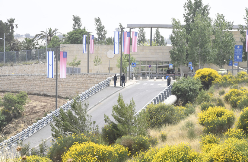 US Embassy Jerusalem (photo credit: US EMBASSY IN JERUSALEM)