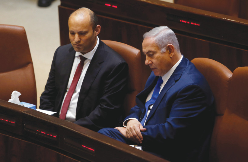 Bennett to announce forming 'change' government today