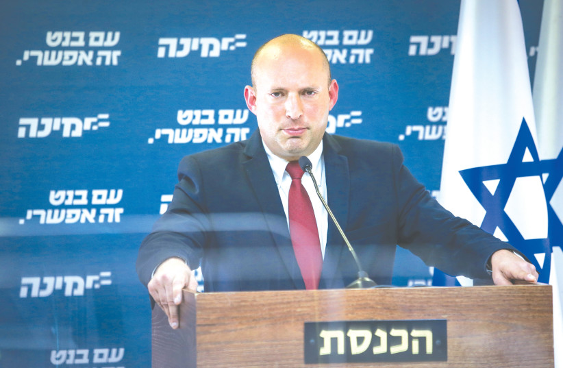 YAMINA PARTY leader Naftali Bennett addresses a faction meeting at the Knesset in Jerusalem last week. (photo credit: YONATAN SINDEL/FLASH90)
