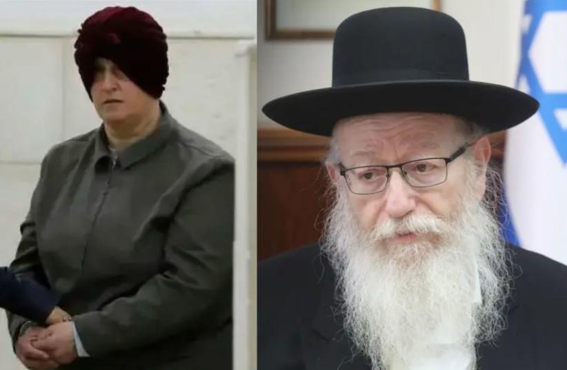 Malka Liefer - United Torah Judaism MK and Construction and Housing Minister Ya'acov Litzman (photo credit: Courtesy)