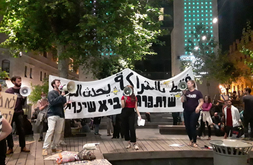 A pro-peace protest is held in Jerusalem, following several dyas of ongoing nationalist violence in the capital, April 24, 2021. (credit: ALIZA GOLD)