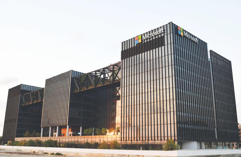 MICROSOFT DEVELOPMENT center in Herzliya Pituah, home to many hi-tech companies (credit: GILI YAARI/FLASH90)