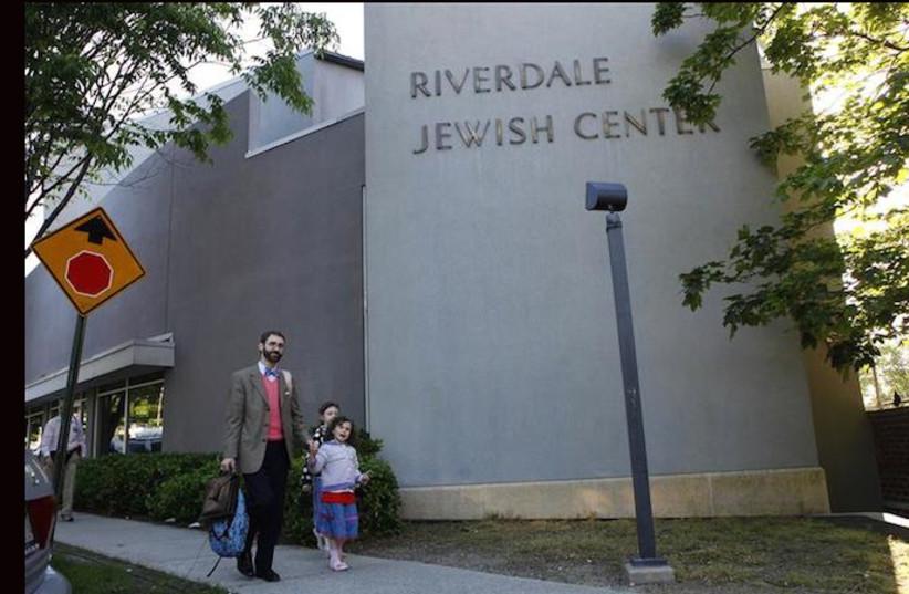 Riverdale Jewish Center. (photo credit: JTA ARCHIVE)