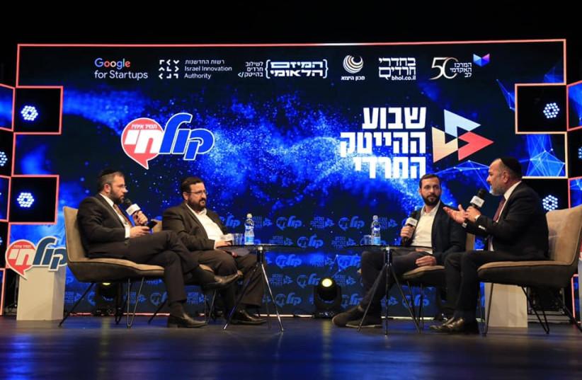 "Speakers at the ""Week of Haredi hi-tech"" event. (photo credit: PR)"