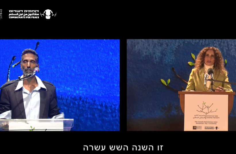 A joint Israeli-Palestinian Memorial Day service, co-hosted by the Parents Circle Families Forum and Combatants for Peace and held virtually this year, has sparked heated debate in Israel. (photo credit: SCREENSHOT/JTA)