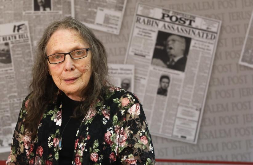 Greer Fay Cashman (photo credit: MARC ISRAEL SELLEM)