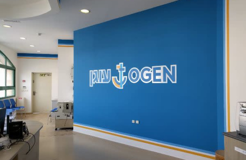 The Ogen office. (photo credit: Courtesy)
