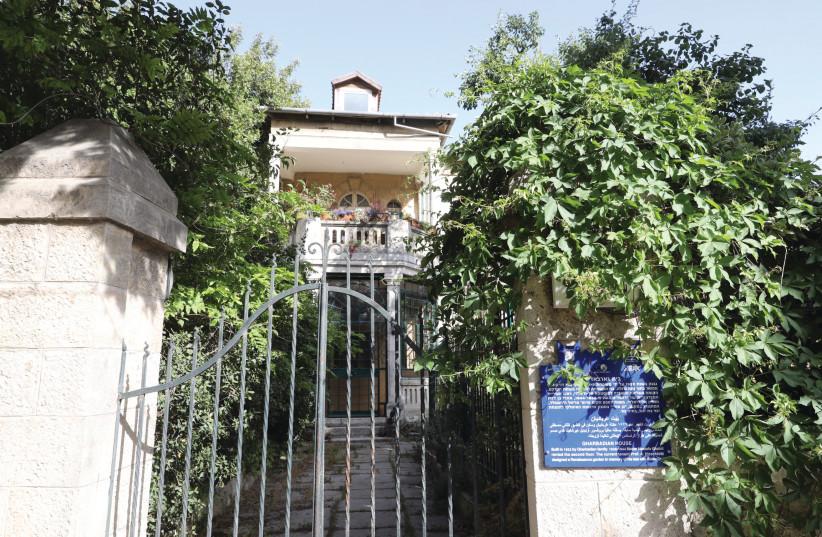 THE GHARBADIAN house on Emek Refaim Street in Jerusalem. What happened to them? (photo credit: MARC ISRAEL SELLEM/THE JERUSALEM POST)