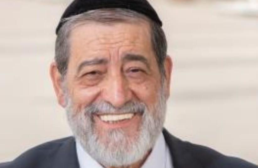 Rabbi Avraham Hamra (photo credit: Courtesy)