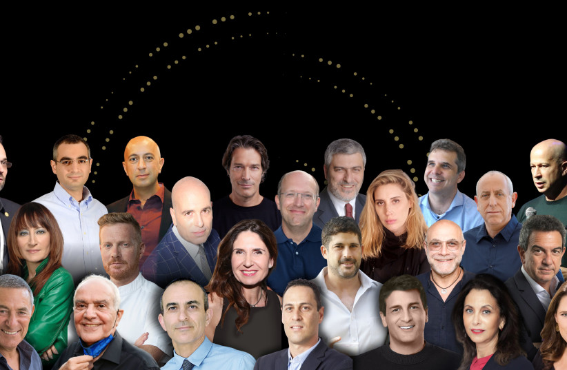 Illustrative photo of Tel Aviv University Alumni  (photo credit: TEL AVIV UNIVERSITY ALUMNI ORGANIZATION)