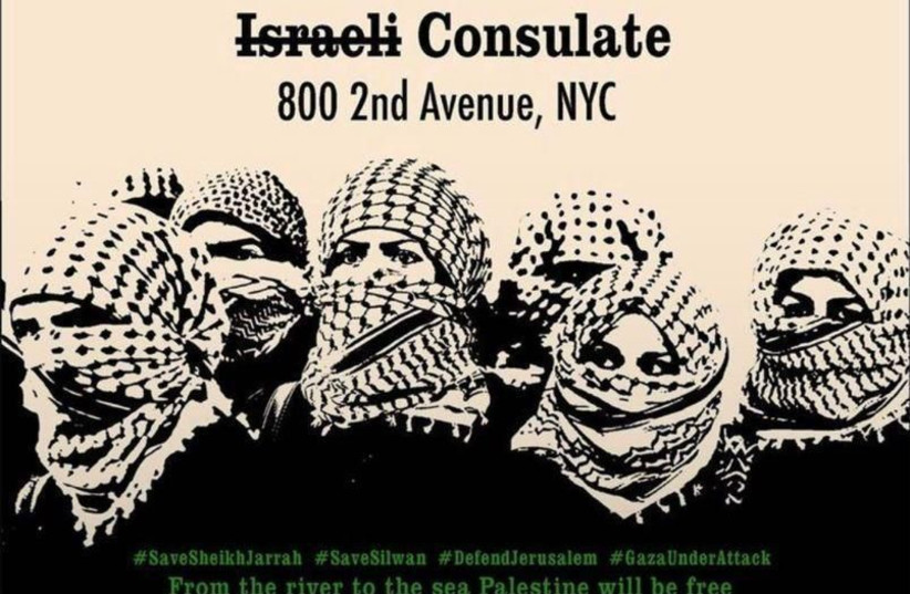 A flyer for a pro-Palestinian rally in New York that ended in clashes on Tuesday May 12, 2021 (photo credit: Courtesy)