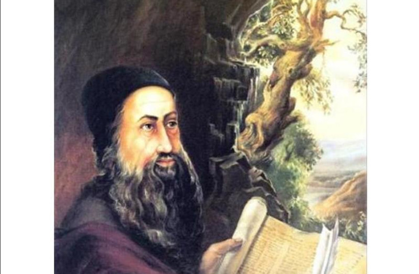 An illustration of Rabbi Shimon bar Yochai (circa 80-160) (photo credit: GENI)