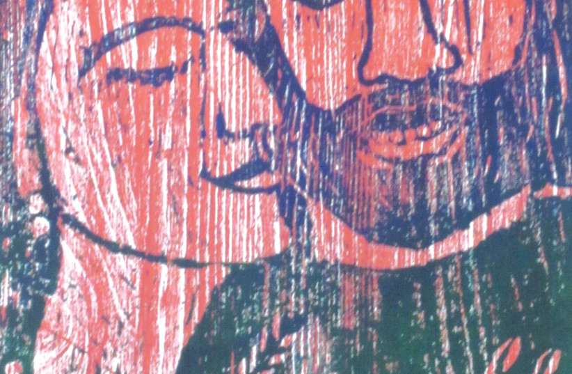 Woodcut of Ruth and Boaz. (photo credit: MORDECHAI BECK)