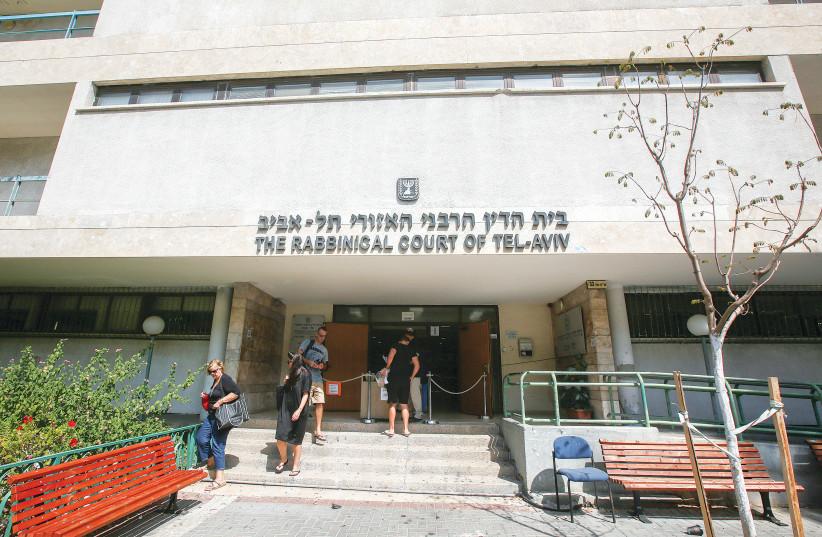 THE RABBINCAL Court of Tel Aviv (photo credit: MARC ISRAEL SELLEM/THE JERUSALEM POST)