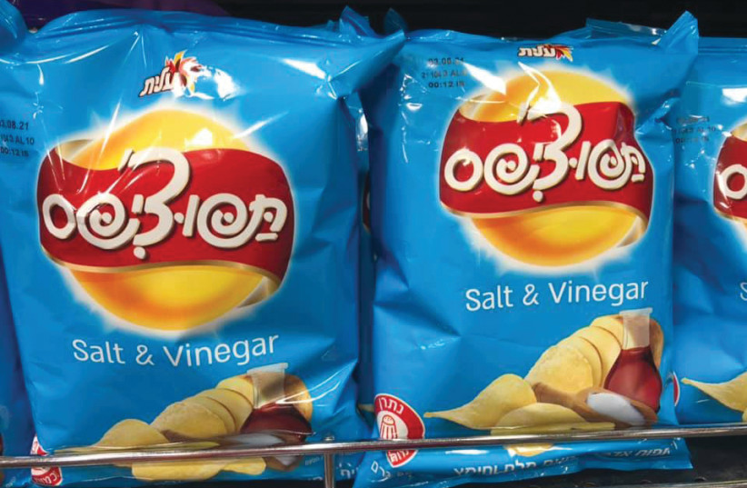 THE BRITISH messiah has arrived: Salt and Vinegar Tapu-Chips. (photo credit: FACEBOOK)