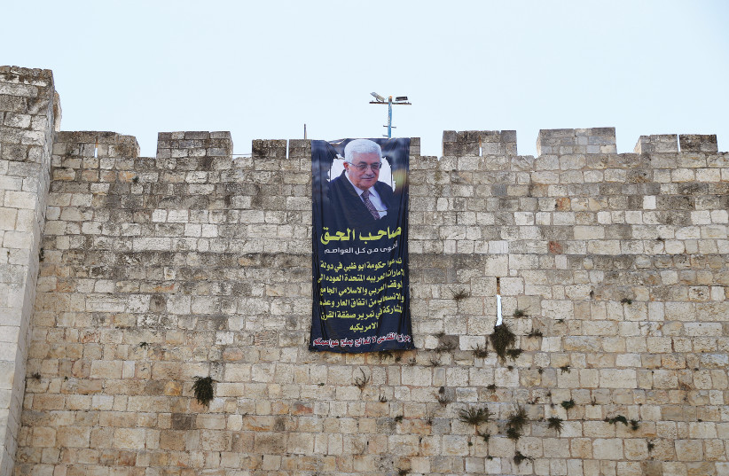 Abbas: Ceasefire must include end to Jewish Temple Mount 'incursions'