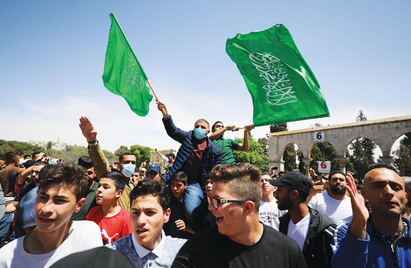 Iran and Hamas's Jerusalem/Gaza offensive against Israel