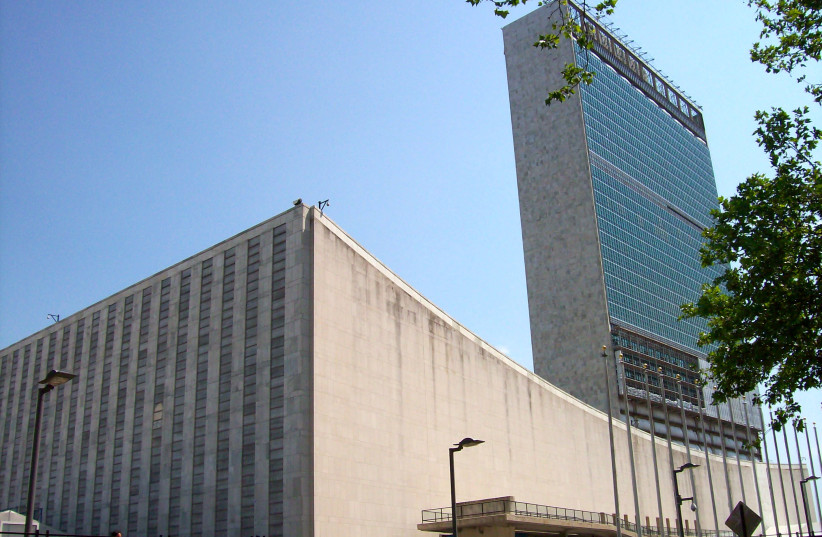 The United Nations. (photo credit: Wikimedia Commons)