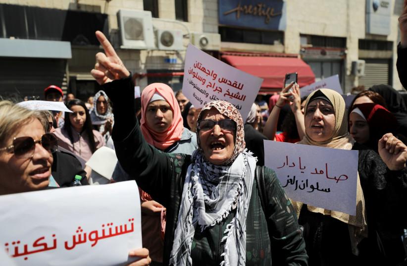 Police, Palestinians clash as Israel begins demolition in Silwan