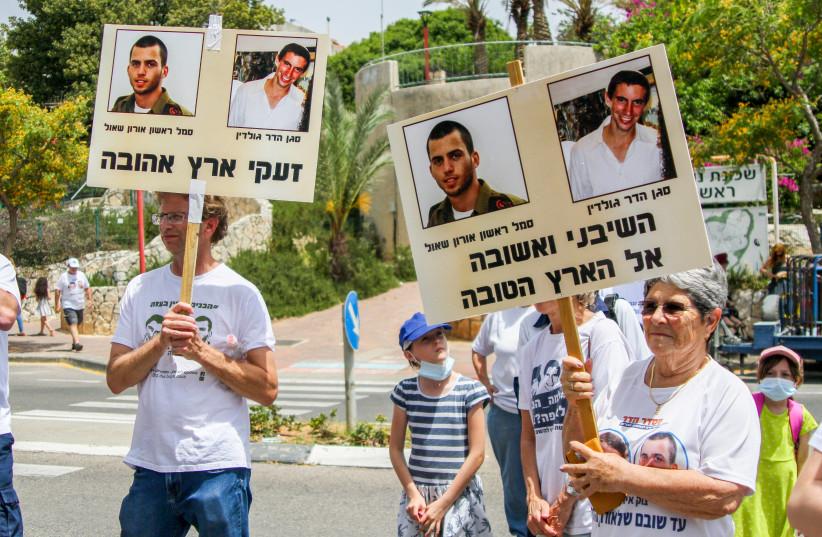 Hadar Goldin's body is being held in Gaza, despite pleas.