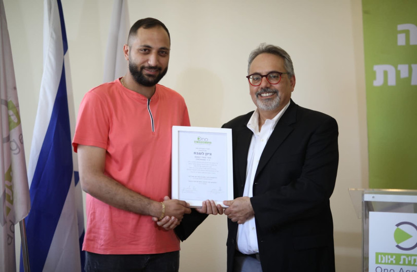 Graduate student Fadi Kasem receives the Distinguished Conduct Medal from Prof. Yuval Elbashan, Dean of Ono's Multicultural Campuses. (photo credit: ONO ACADEMIC COLLEGE)