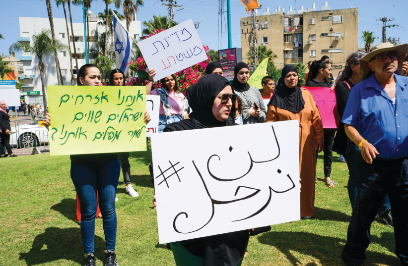 ARAB RESIDENTS and activists protest the death of Musa Hasuna, killed during Jewish-Arab clashes, outside Lod District Court on May 28. (credit: AVSHALOM SASSONI/FLASH90)