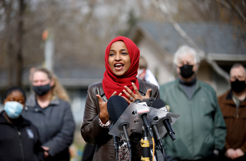 Ilhan Omar (D-MN) addresses the media and community organizers at a press conference at the vigil site for Daunte Wright in Brooklyn Center, Minnesota, US, April 20, 2021. (photo credit: REUTERS/NICHOLAS PFOSI)