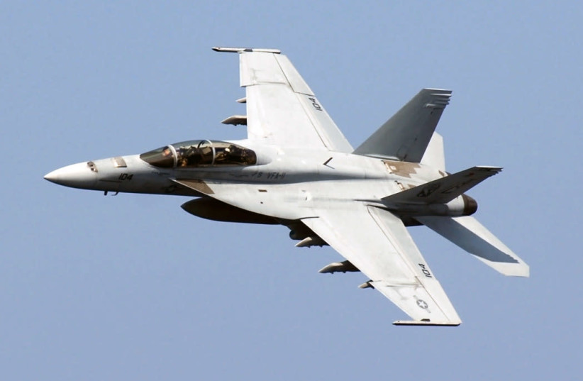 US F/A-18 Super Hornet fighter jet (photo credit: WIKIPEDIA)