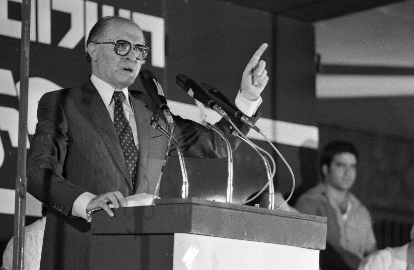 Former Israeli prime minister Menachem Begin, under whom Operation Opera was carried out, bombing Iraq's nuclear reactor. (photo credit: Wikimedia Commons)