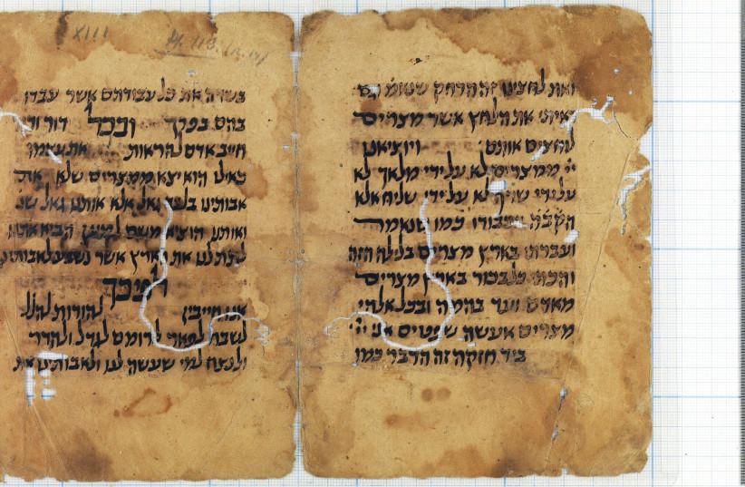 FRAGMENT OF the Cairo Genizah – The Passover Haggadah. (photo credit: Wikimedia Commons)
