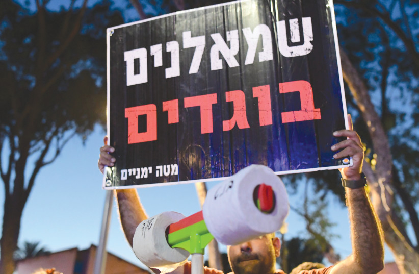LIKUD SUPPORTERS protest during outside the home of Yamina Party No. 2, parliament member Ayelet Shaked's Tel Aviv home last month, after Yamina announced that it would go into a unity government with Yesh Atid Party head Yair Lapid. (photo credit: AVSHALOM SASSONI/FLASH90)