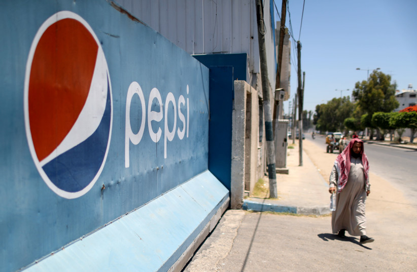 Gaza Pepsi factory shuts down, owners blame Israel's import restrictions