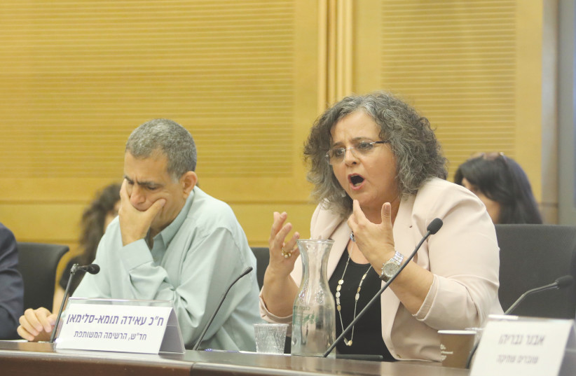 MKS MOSSI RAZ and Aida Touma-Suleiman are seen at the Knesset event they organized: 'After 54 years: Between occupation and apartheid.' (photo credit: MARC ISRAEL SELLEM/THE JERUSALEM POST)