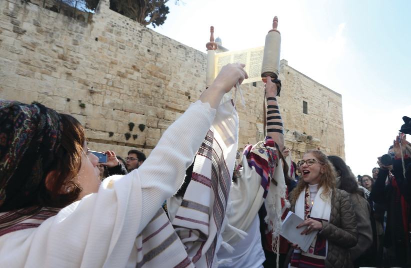 A WESTERN WALL agreement is no quick fix, but it is an important first step in repairing Israel's relations with the wider Jewish world (Illustrative).  (photo credit: MARC ISRAEL SELLEM/THE JERUSALEM POST)