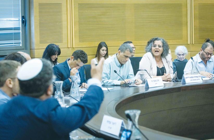 MKS ASSISTER à une réunion intitulée « Entre occupation et apartheid » à la Knesset à Jérusalem le mois dernier. (Crédit photo : YONATAN SINDEL/FLASH90)