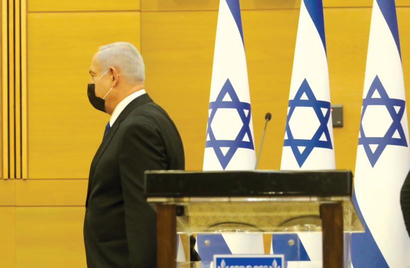 LIKUD LEADER et l'ancien Premier ministre Benjamin Netanyahu assistent à une réunion de la Knesset cette semaine. (Crédit photo : MARC ISRAEL SELLEM/THE JERUSALEM POST)